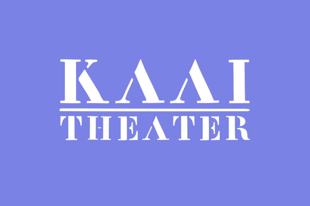 ACT_logo_Kaaitheater_400x320
