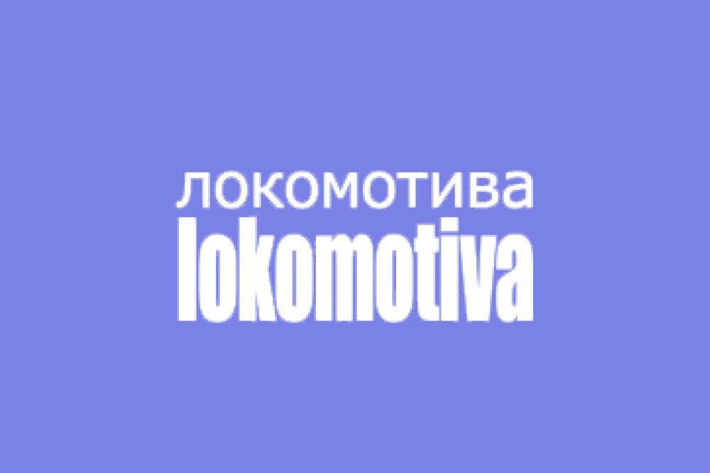 ACT_logo_Lokomotiva_400x320