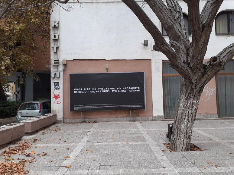 Filip Jovanovski - The Trees Remember!, 2020